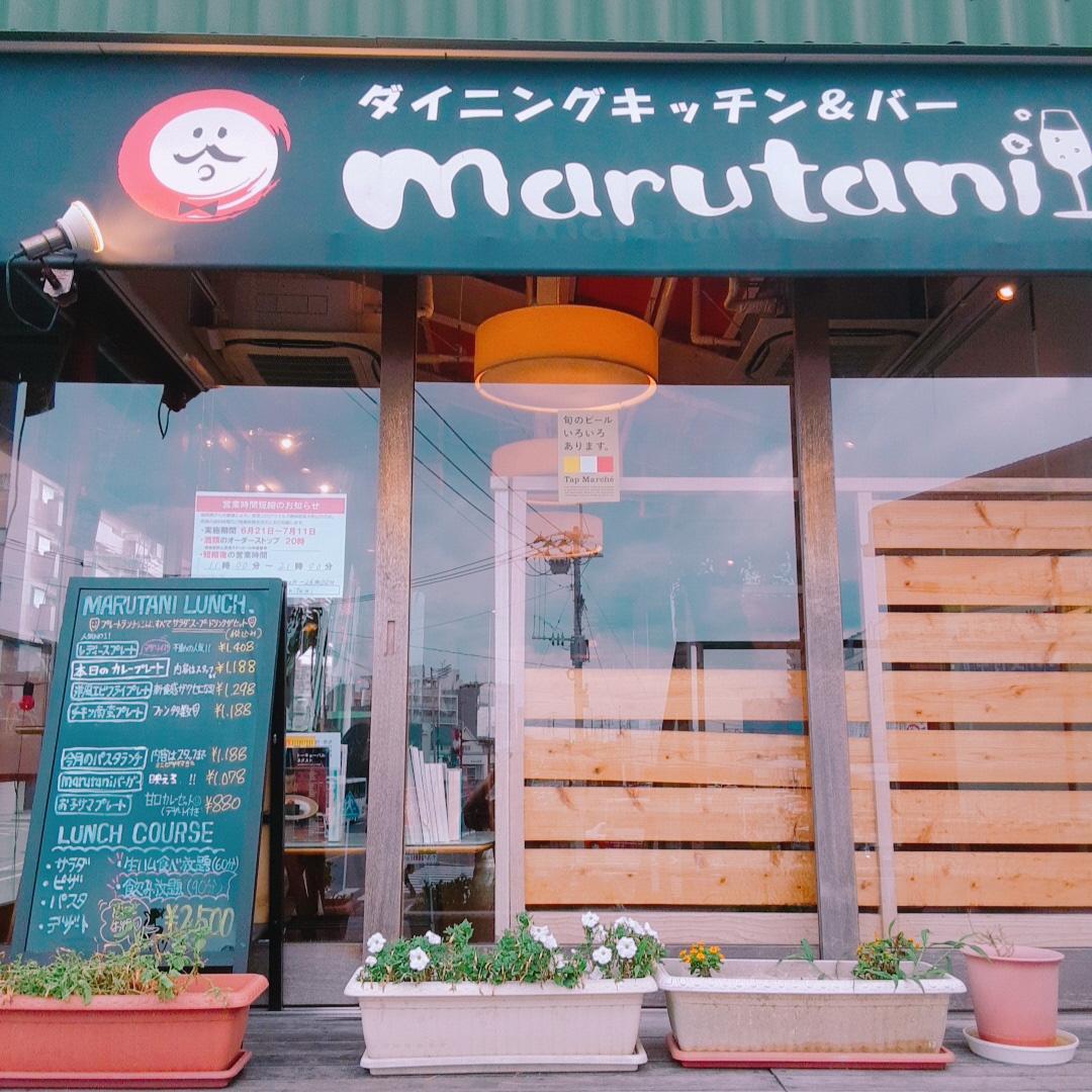 marutani(マルタニ)