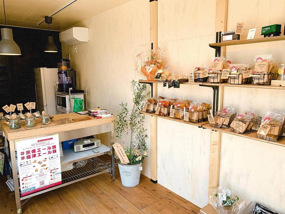 BENTO CAFE&MISO SOUP(ベントー カフェ アンド ミソ スープ)