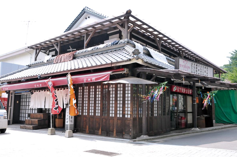 宮地館(ミヤジカン)